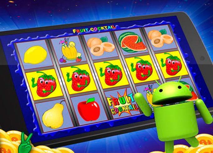Скачать игровые автоматы апк бесплатно кто обязан возвратить изъятые игровые автоматы порядке коап