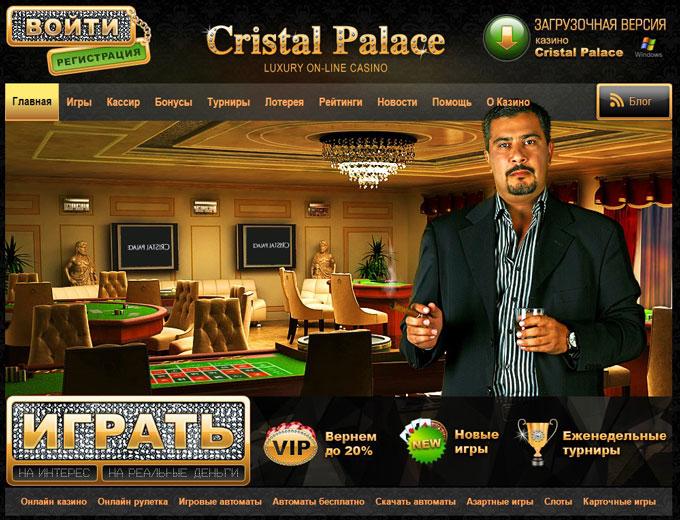 Казино кристалл официальный сайт приглашает вас поучаствовать в увлекательном процессе.Привлекательное оформление и доступная навигация позволяет новым пользователям быстро освоиться на портале.